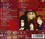 CD&DVD THE BEST SCANCH 軌跡の詩(DVD付) 画像