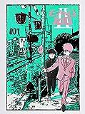 モブサイコ100 II vol.001 (初回仕様版/2枚組) [Blu-ray]