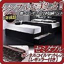 棚 コンセント付き収納ベッド VEGA ヴェガ ボンネルコイルマットレス:レギュラー付き セミダブル ブラック