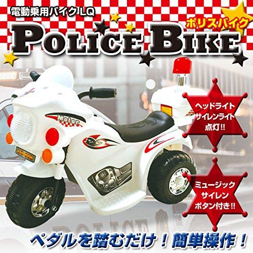 子供用 ポリスバイク 充電式 電動乗用バイク かっこいい 乗...
