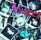 安藤のGANGIMA乙女~今宵、ガンギマスカレード~【初回盤】(近日発売 予約可)