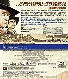 赤い河 [Blu-ray] 画像