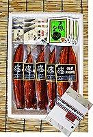 炭火焼鰻(うなぎ)蒲焼 5枚セット【お吸い物付】炭火焼 鰻うなぎ蒲焼 ふっくらとろける肉厚の旨み 【御歳暮ギフト・ご贈答・ご自宅用・お誕生日プレゼントにも!配送指定OK!】