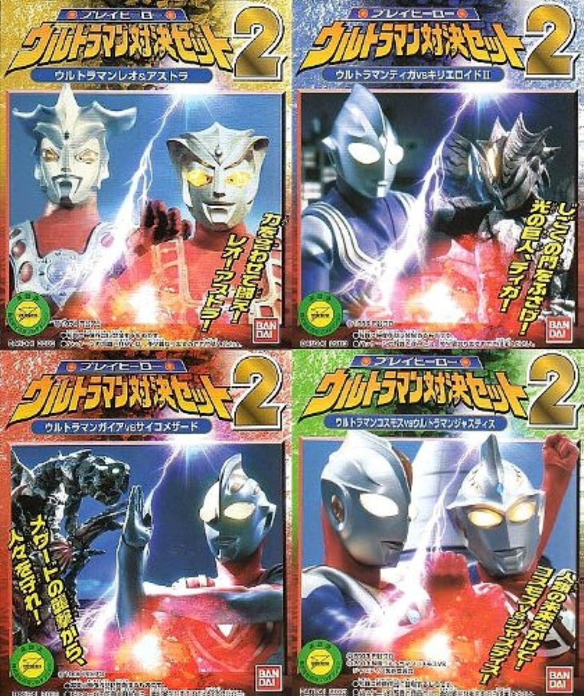 食玩 プレイヒーロー ウルトラマン対決セット2 全4種