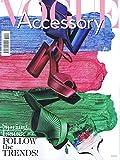 Vogue Accessory [IT] March 2017 (単号)