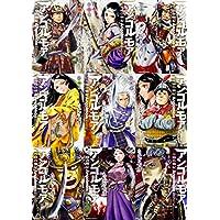 アンゴルモア 元寇合戦記 コミック 1-9巻セット (カドカワコミックス・エース)