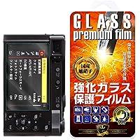 【GTO】Panasonic LUMIX TX2 / TX1 / TZ90 / FZ85 / TZ85 強化ガラス 国産旭ガラス採用 強化ガラス液晶保護フィルム ガラスフィルム 耐指紋 撥油性 表面硬度 9H 0.33mmのガラスを採用 2.5D ラウンドエッジ加工 液晶ガラスフィルム