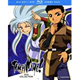 Tenchi Muyo: Ova Series/ [Blu-ray] [Import]
