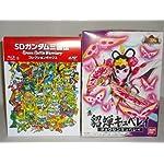 Blu-ray BOX SDガンダム三国伝 BraveBattleWarriors コレクションボックス