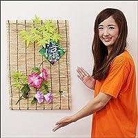 夏装飾 朝顔和風ミニスダレ W45cm / あさがお 飾り付け ディスプレイ  8078