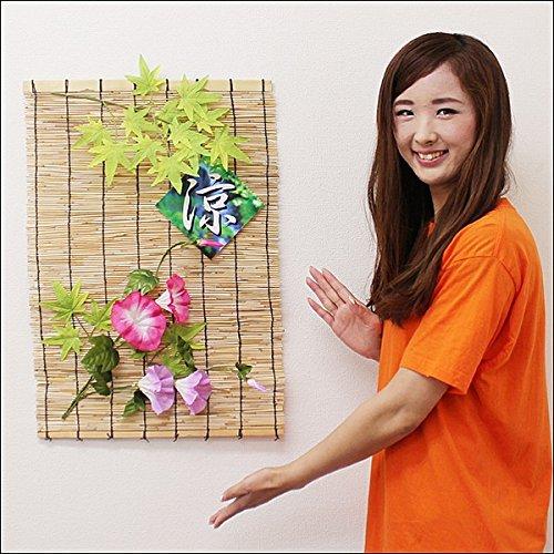 夏装飾 朝顔和風ミニスダレ W45cm / あさがお 飾り付け ディスプレイ  8078...
