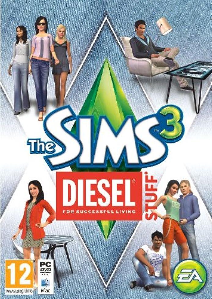 暖かさ拒否ヒロイックThe Sims 3: Diesel Stuff (PC) (輸入版)