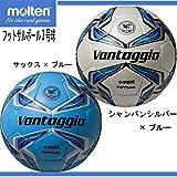 モルテン(モルテン) 認定球 ヴァンタッジオ キッズフットサル 3号球 F8V3000 (Jr)