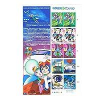 特殊切手 科学技術&アニメーション 第7集 探 (1) タイムボカン