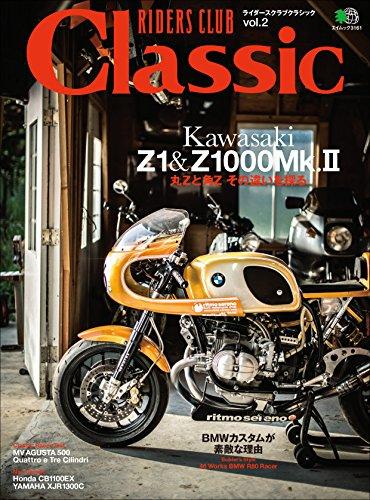 RIDERS CLUB Classic(ライダースクラブクラシック) Vol.2[雑誌]