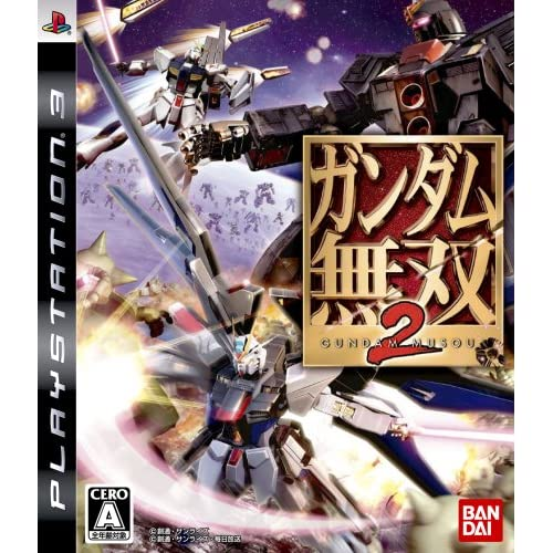 Used PS3 Gundam Musou 2 Dynasty Warriors Japan Import