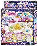 キラデコアート ぷにジェル ジェル2色セット ピンク/ゴールド PGR-02