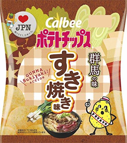 カルビー ポテトチップス すき焼き味 55g×12袋 (群馬県)