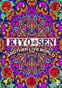 KIYO*SEN ANOTHER LIVE WORLD [DVD]