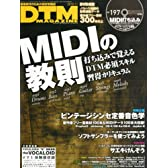 DTM MAGAZINE (マガジン) 2010年 11月号 [雑誌]