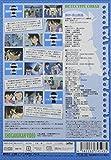 名探偵コナン PART21 Vol.2 [DVD]
