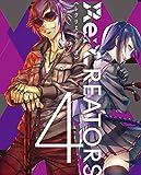 Re:CREATORS 4(完全生産限定版)[DVD]