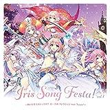 Iris Song Festa! vol.1~あいりすミスティリア!ボーカルコレクション feat. Airots~ 画像