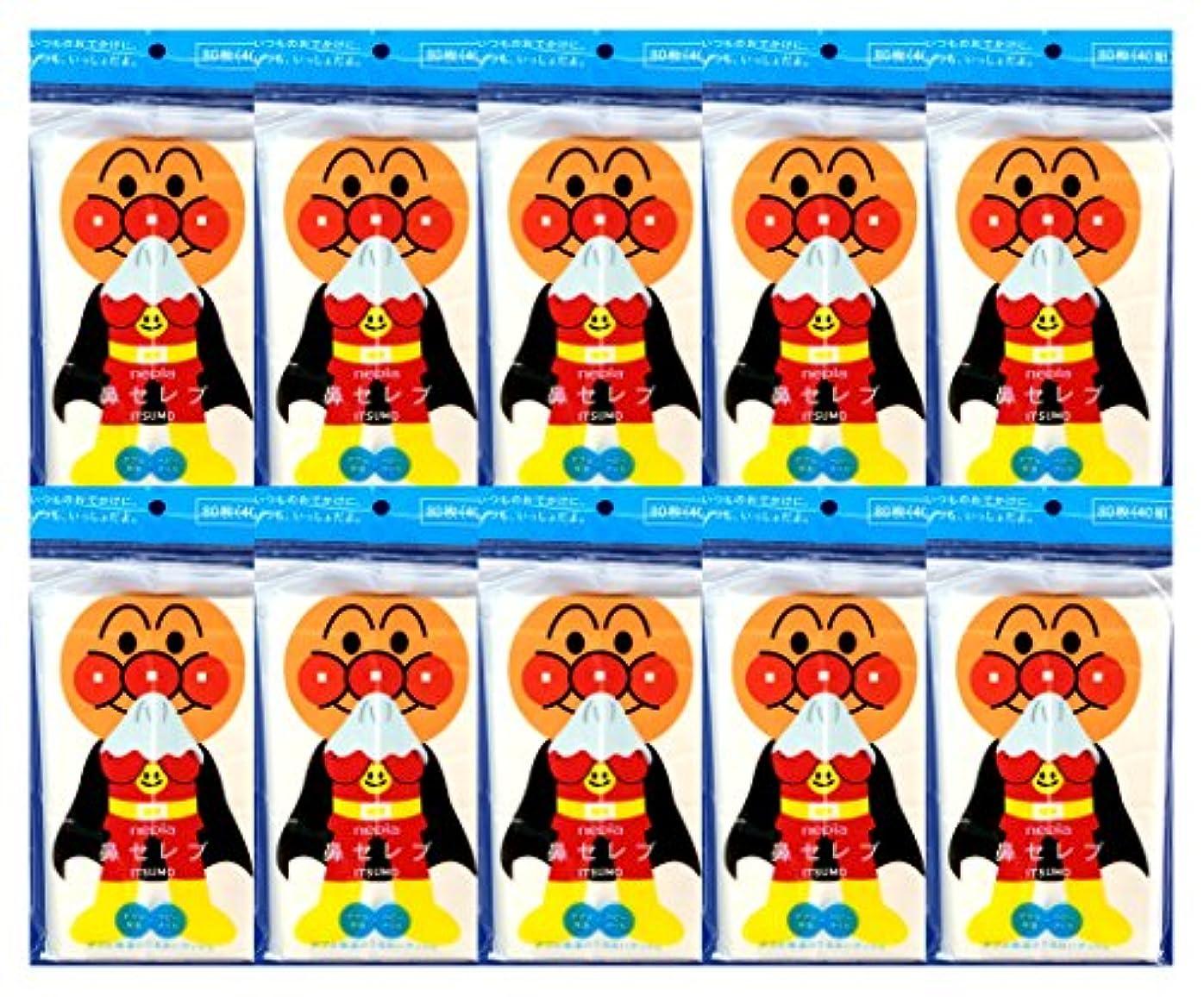 にはまって非難有利ネピア アンパンマン 鼻セレブ ITSUMO 40組 10セット