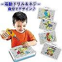 (アスコット) Askotto 電動 ドリル ネジ 大工さん ツールボックス セット 組み立て 知育玩具 男の子