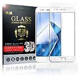 明誠 ZenFone 4 ZE554KL 3D全面保護 強化ガラス保護フィルム ZenFone 4 ZE554KL 極薄0.2mm 3D 曲面 全面ガラスフィルム ZenFone 4 ZE554KL ソフトフレーム 【硬度9H】 飛散防止 気泡ゼロ【