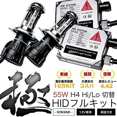 DG63T スクラムトラック HIDキット H4 (Hi/Lo切替) 55W 6000K 極
