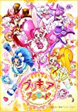 キラキラ☆プリキュアアラモードvol.6 [DVD] ポニーキャニオン PCBX-51706