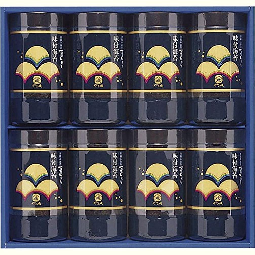 推進力カイウス群衆初摘み味付海苔ギフト YA-40N 16-0540-055