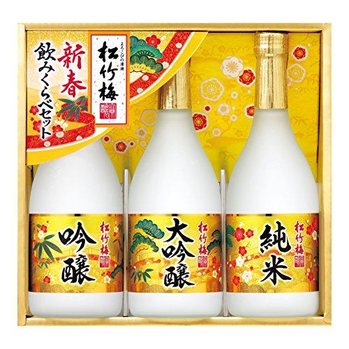 宝 松竹梅「新春」飲みくらべ セット 720ml×3 [京都府]