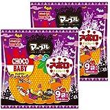 明治 こつぶチョコ袋 ハロウィン 個包装9袋入り(各3袋)×2個