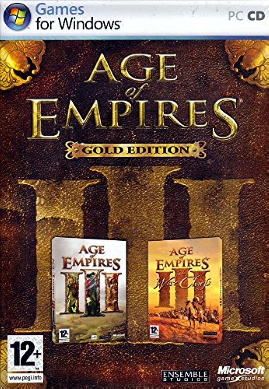 レタス提案有益Age of Empires III Gold Edition (輸入版)