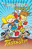 Tiny Titans Vol. 3: Sidekickin' It!
