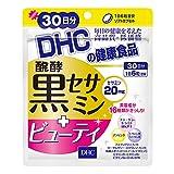 DHC 醗酵黒セサミン+ビューティ 30日分