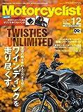 Motorcyclist(モーターサイクリスト) 2017年 12月号