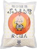 西田精麦 毎日健康 ぷちまる君 1kg 熊本県産 大麦
