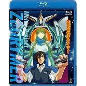 冥王計画 ゼオライマー(Blu-ray Disc)