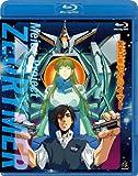 冥王計画ゼオライマー[Blu-ray/ブルーレイ]