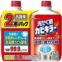 洗たく槽カビキラー 2本パック(550g×2本)