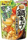 味の素 鍋キューブ 10種の野菜だし鍋 8P