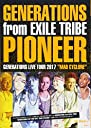 GENERATIONS from EXILE TRIBE PIONEER
