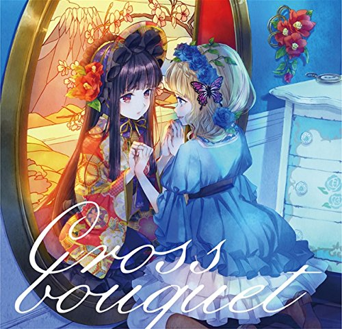 Cross bouquet
