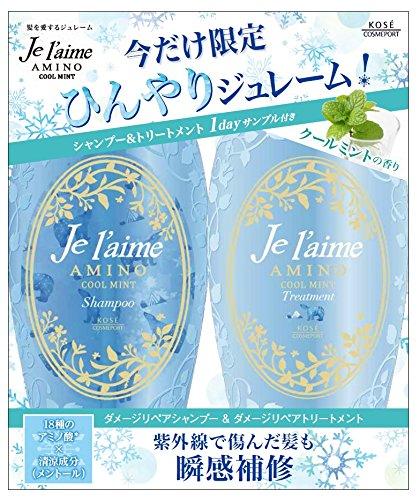 KOSE ジュレーム アミノ クール ミント シャンプー & トリートメント ペアセット 【数量限定】