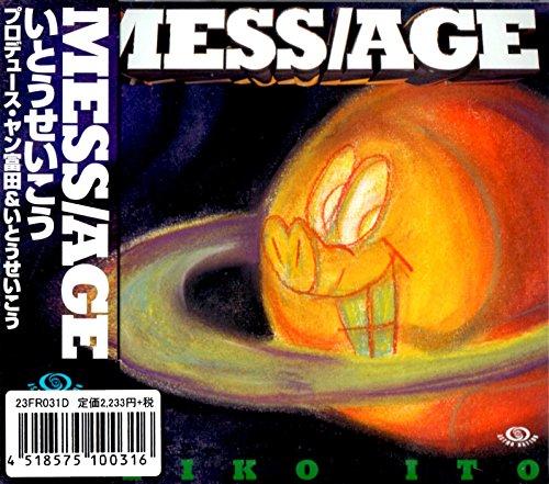 Mess / Age