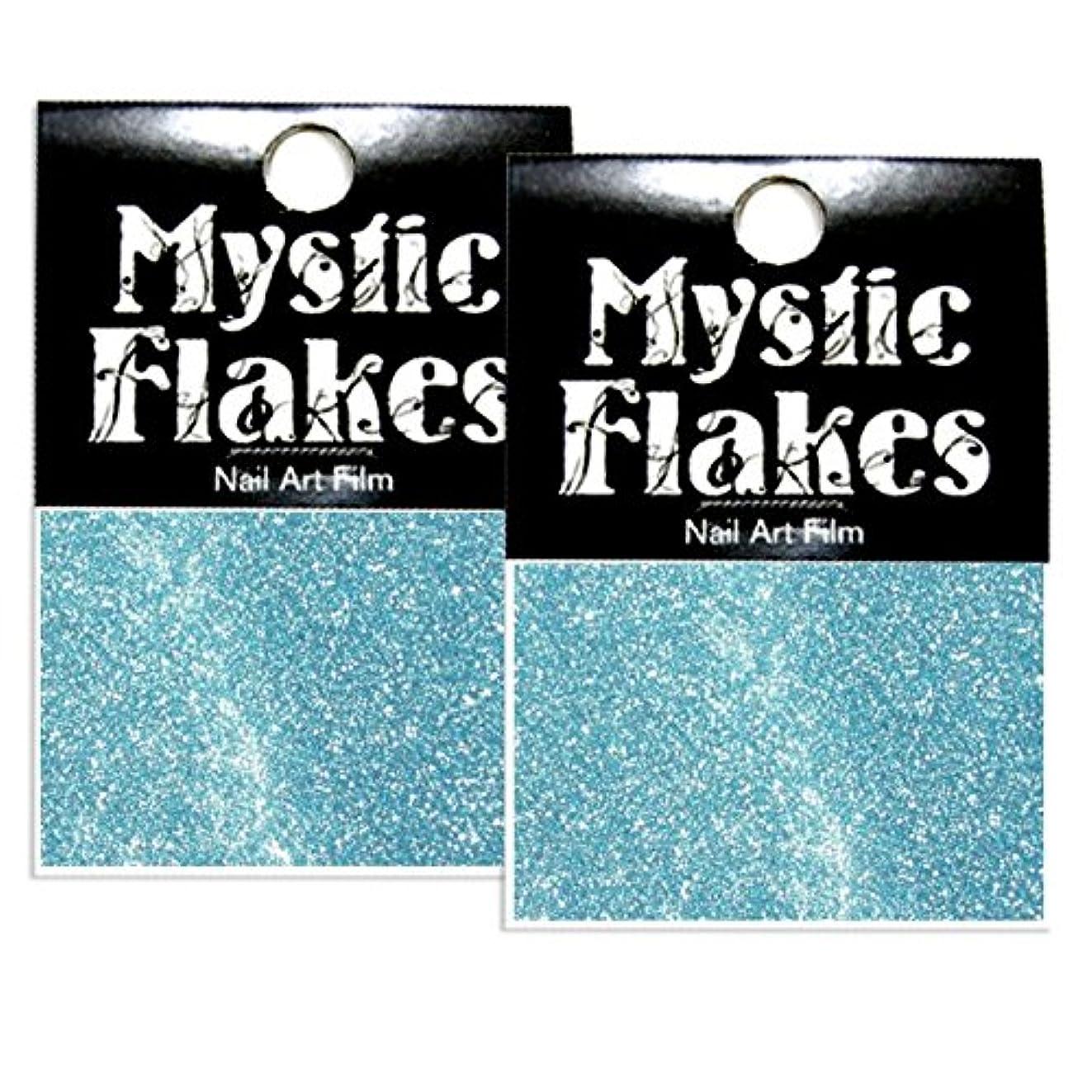 相関する流星こどもセンターミスティックフレース ネイル用ストーン メタリックLtブルー ラメシャイン 0.5g 2個セット