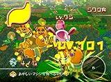 「たべモン」の関連画像